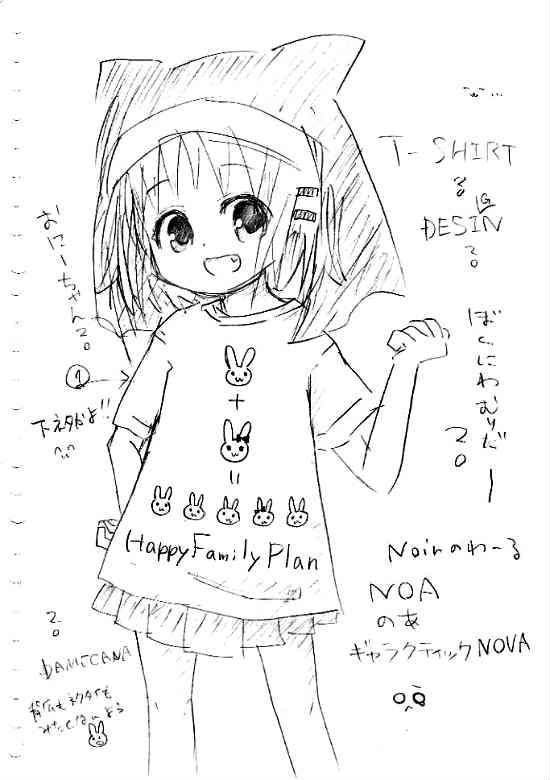 【オリジナル☆】 ノア 2009年