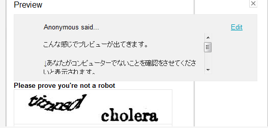 testingcomments4.png