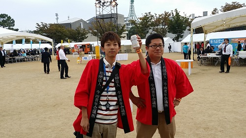 20141011_163054.jpg