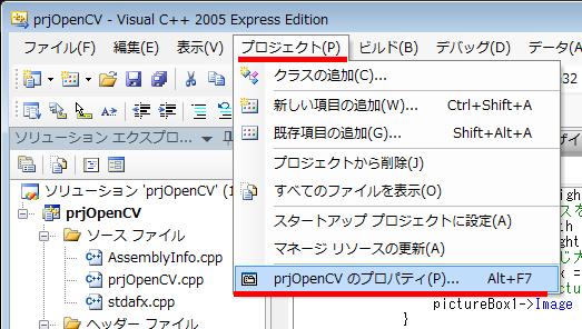 ライブラリの使用方法、Visual Studioの設定方法