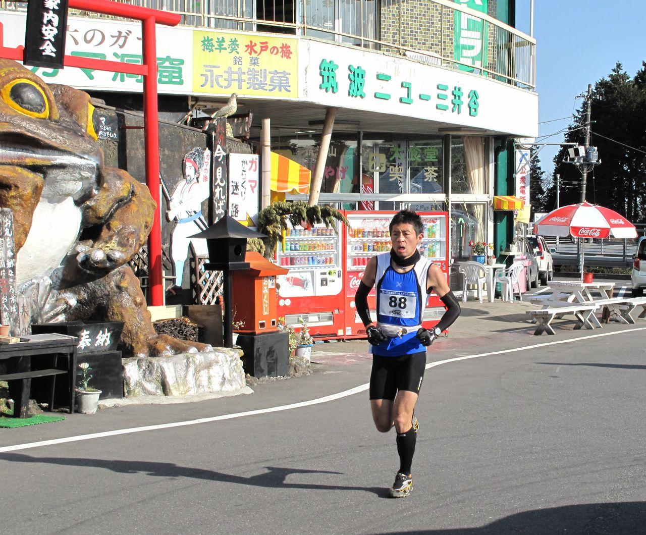 筑波山トレイルラン