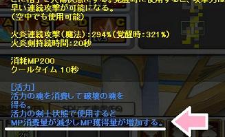 SC_ 2013-01-21 17-56-27-571