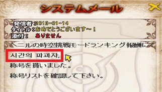 SC_ 2013-01-16 15-15-01-314