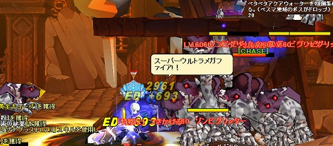 SC_ 2013-01-30 22-19-01-288