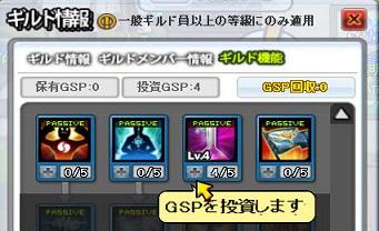 SC_ 2013-02-17 13-57-22-588