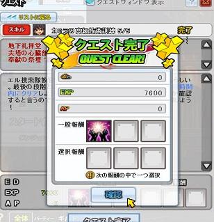SC_ 2013-02-17 17-37-18-805