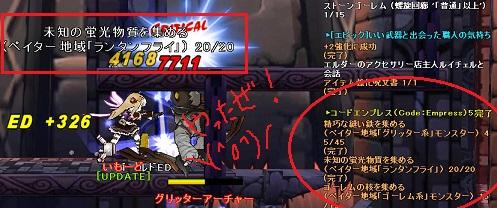 SC_ 2013-02-18 14-48-49-744