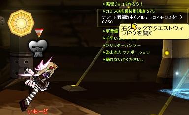 SC_ 2013-02-18 14-55-20-912