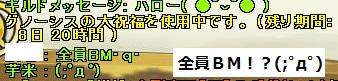 SC_ 2013-02-23 22-14-18-576
