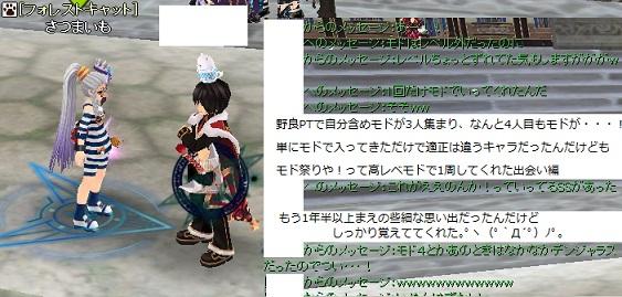 2013-2-25 10_9_27