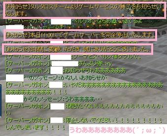 2013-2-25 10_14_14