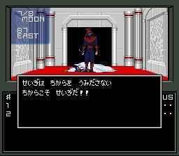 ロウルート:ラスボス前カオスヒーロー?