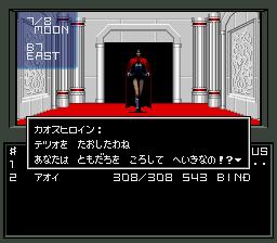 ロウルート:ゆりこ(リリス)戦闘?