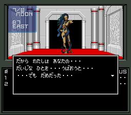 ロウルート:リリス撃破後②