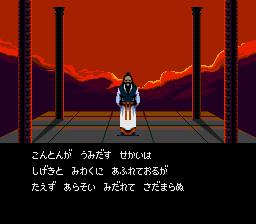 ニュートラルルートエンディング③