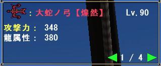 20101214002.jpg