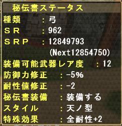 20110117001.jpg