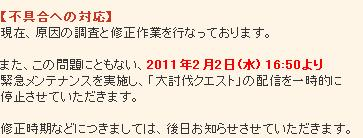 20110203001.jpg