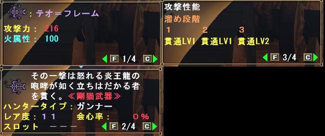 20110204001.jpg