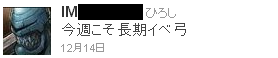 20111218004.png