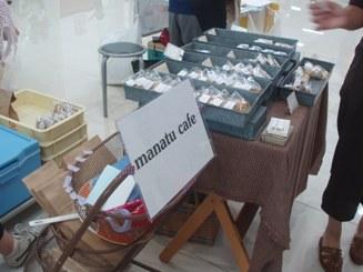 manatu cafe1