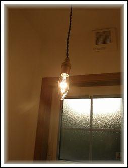 一階トイレ照明