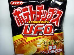 ufo[1]