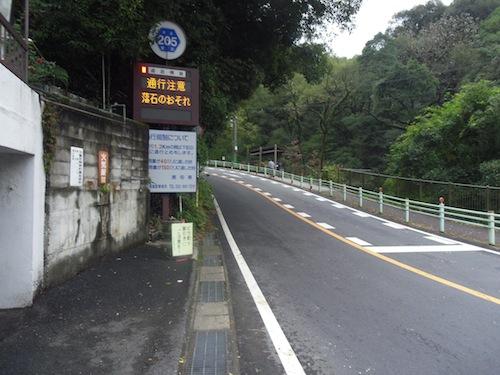 IMGP1638 定光寺登り