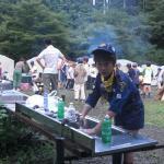 20100828-0207.jpg