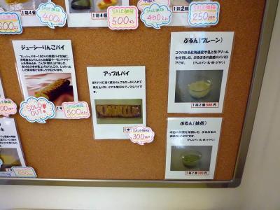 ケーキ詳細4