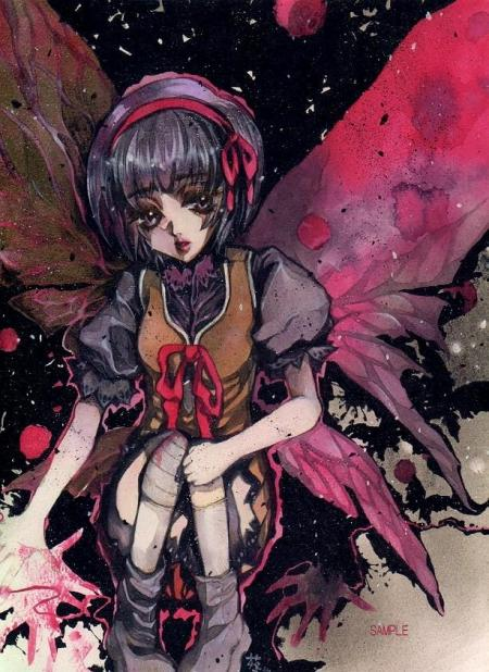 紅い蝶 - 2m