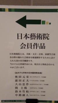 賀茂川荘3