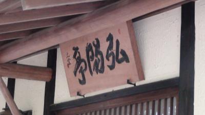賀茂川荘5
