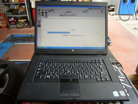 P1240664.jpg
