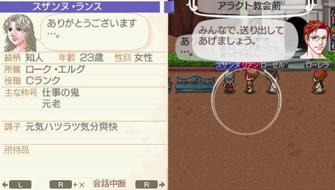 NALULU_SS_0003_20111021171850.jpeg