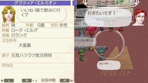 NALULU_SS_0004_20111021092647.jpeg