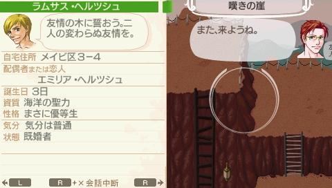NALULU_SS_0012_20111021092957.jpeg