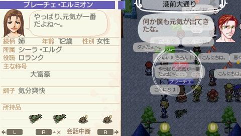 NALULU_SS_0041_20120109113650.jpeg