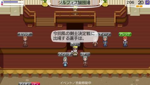 NALULU_SS_0044_20120109113649.jpeg