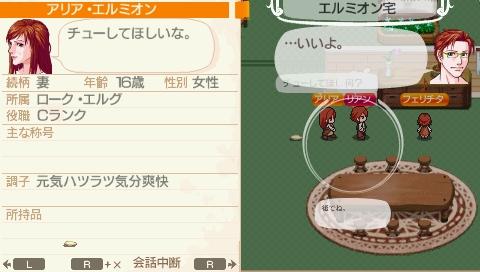 NALULU_SS_0103_20120110034131.jpeg
