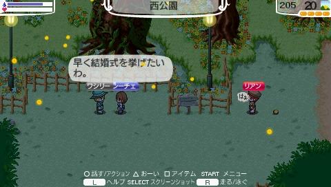 NALULU_SS_0106_20111022055400.jpeg