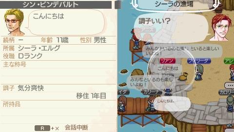 NALULU_SS_0114_20111022055945.jpeg