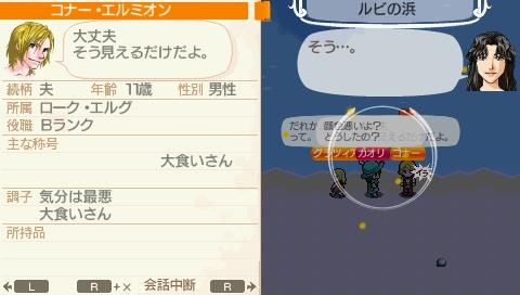 NALULU_SS_0129_20110226022500.jpeg