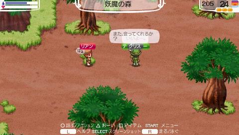 NALULU_SS_0144_20111022060703.jpeg