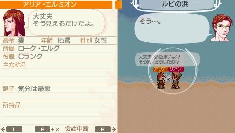 NALULU_SS_0153_20111022061326.jpeg