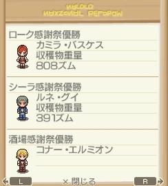 NALULU_SS_0216.jpg
