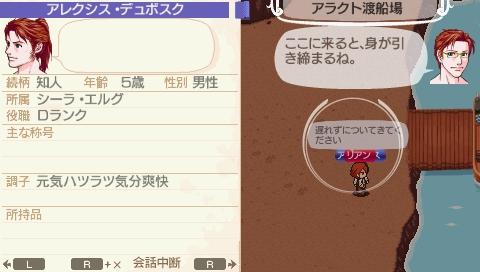 NALULU_SS_0224_20111224012126.jpeg