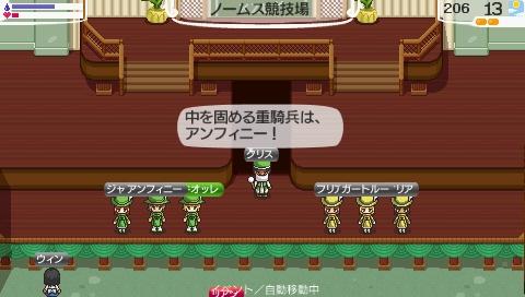 NALULU_SS_0309_20120109031842.jpeg