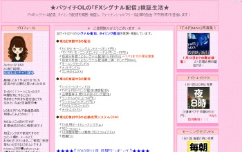 fxkenshoufx_20110112143411.jpg