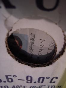印南敦史の武蔵野日記